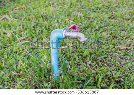 Faucet for watering in park
