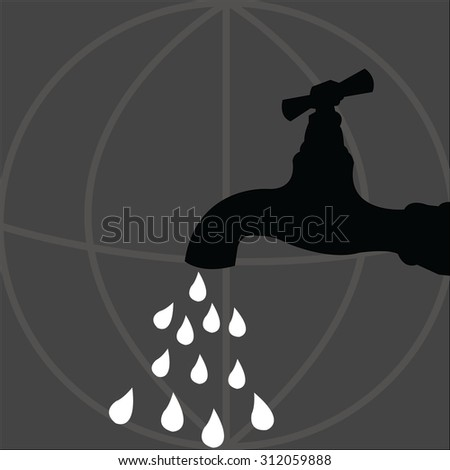faucet icon.