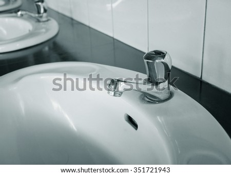Faucet in the bathroom.