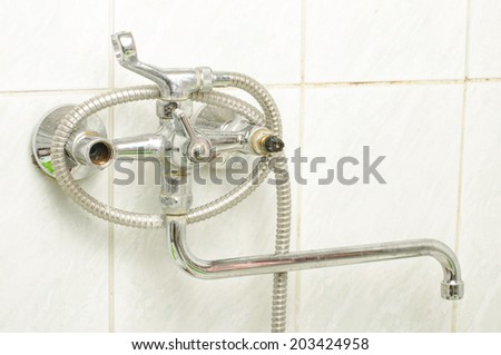 Faucet problem in the bathroom