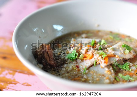 Favorite Thai food, noodles with spicy-soup. - stock photo