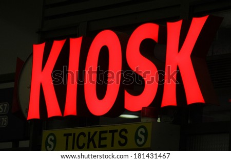 "FEBRUARY 12, 2014 - BERLIN: the logo of the brand ""Kiosk, Berlin."
