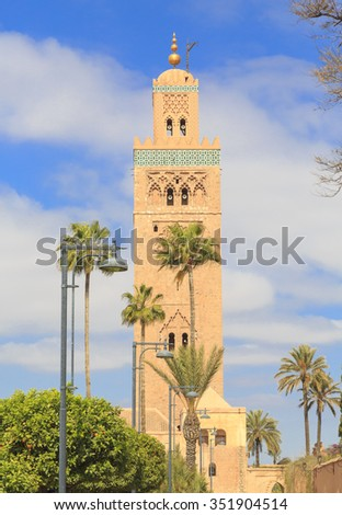 february 22 2015.Koutoubia Mosque, Marakesh, Morocco, Africa, the main mosque and principle tourist attraction in central Marakesh