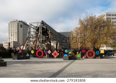 Fence around Christchurch Cathedral, destroyed by an earthquake in February 2010, Christchurch, New Zealand - stock photo