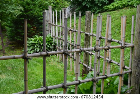 Fence In A Japanese Garden