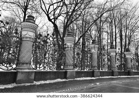Fence of the Mikhailovsky Garden in St.Petersburg, Russia. Black and white.