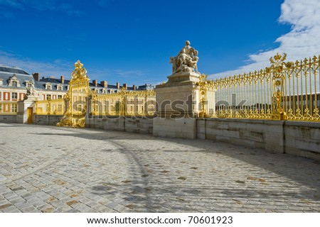 Fence of Versailles Castle - stock photo