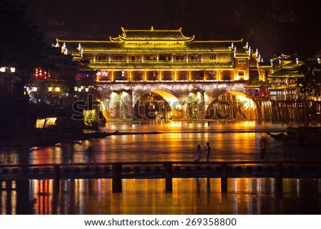 Feng Huang ancient city at the night, China.  Canon 5D MkII. - stock photo