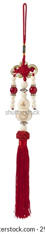 feng shui with stone isolated on white background