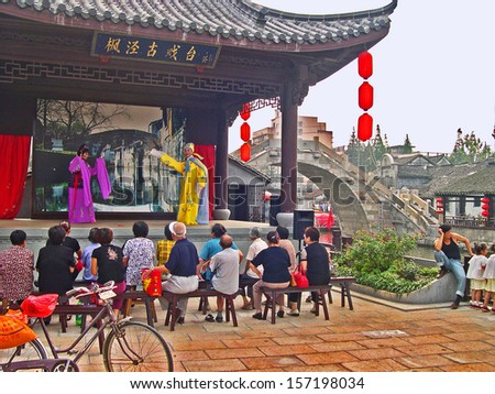 FENGJING, SHANGHAI, CHIN - Â?Â?SEPTEMBER 19: Actress performs a Chinese drama at a small theater. The village is a Shanghai tourist attraction with 100000 visitors year. September 19, 2004, Fengjing, China - stock photo