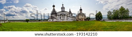 Ferapontov monastery Cathedral Russia  fortress summer sky blue green white dome panorama