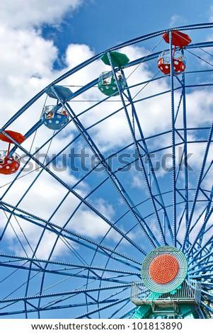 Ferris wheel against a blue sky. Helsinki, Finland - stock photo