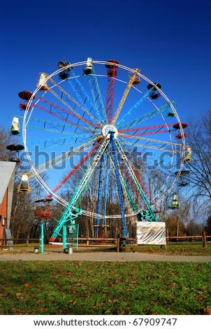 ferris wheel against blue sky in autumn. Sigulda, Latvia