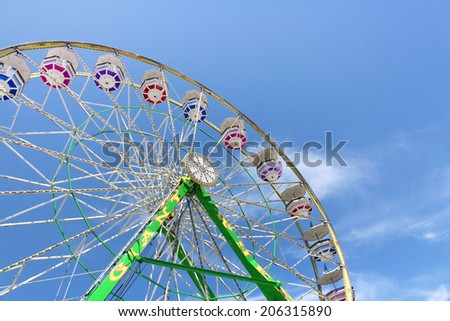Ferris Wheel at the State Fair - stock photo