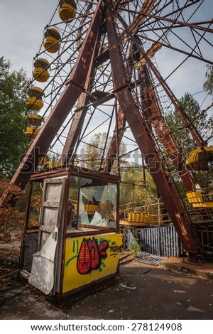 Ferris wheel Chernobyl - stock photo
