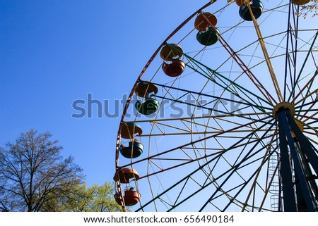 Ferris wheel in a city park