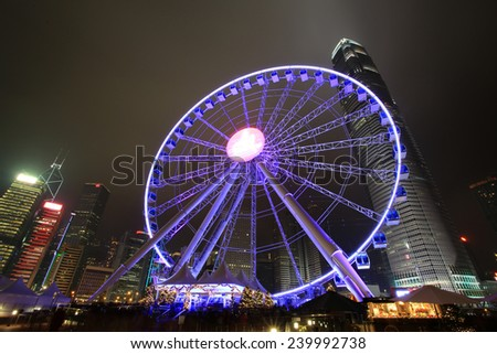 Ferris Wheel in Hong Kong