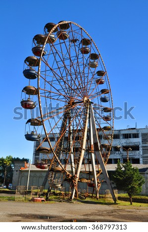 Ferris wheel is not working in Ochamchira