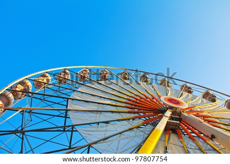 ferris wheel on a sunrise - stock photo