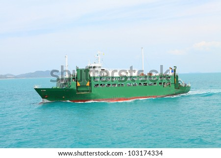 Ferry boat moving towards the coast at koa samui Thailand - stock photo