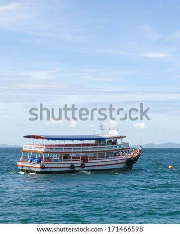 Ferry boat on the sea