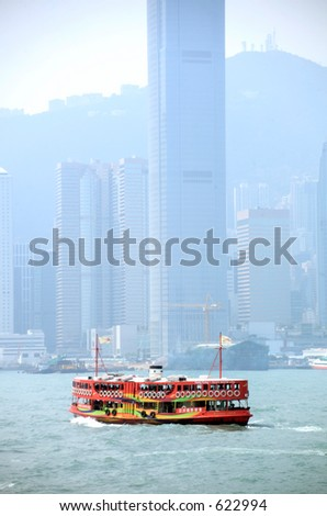 Ferry crossing between Kowloon and Hong Kong island - stock photo