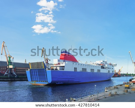 Ferry on Venta River in Ventspils in Latvia. Ventspils a city in the Courland region of Latvia. Latvia is one of the Baltic countries