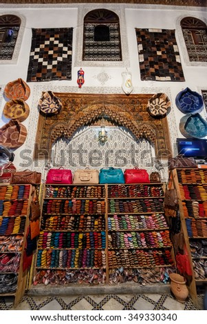 FES, MOROCCO - NOVEMBER 1, 2015: Historical leather factory store in Fes Medina, Morocco - stock photo