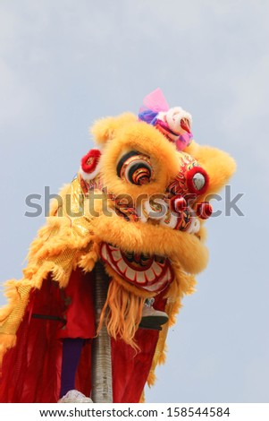 Festival parade lion Is a festival that happens once a year. Is a very important festival for Chinese people all over the world. - stock photo