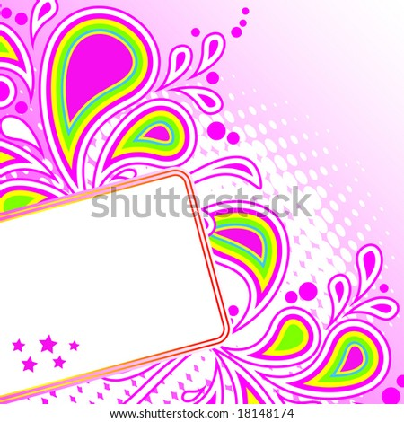 Festive abstract background of the brightest bands, arcs, circles and stars on a white background. 20/22. JPG (See Vector  Also In My Portfolio)