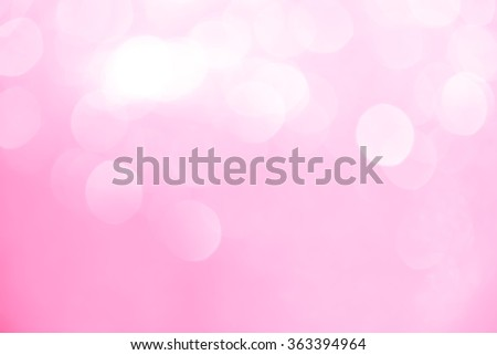 Festive Christmas background. Abstract twinkled bright background with bokeh defocused golden lights - stock photo