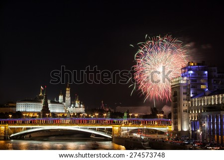 Festive salute over the Kremlin in Moscow, Russia - stock photo