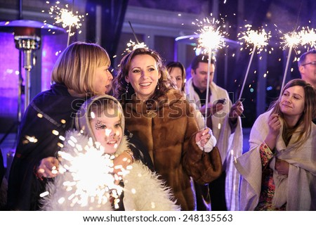 festivities in Moscow on December 13, 2014, at an amusement park.