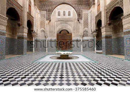 FEZ, MOROCCO - NOVEMBER 30: 