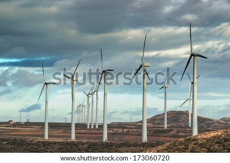 "field of wind generators in the limit of the natural reserve of ""Bardenas"""
