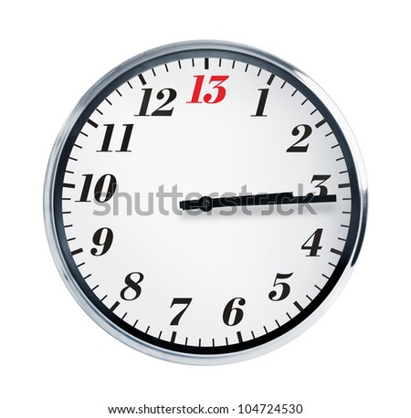 Fifteen minutes on the fourth wall clocks - stock photo