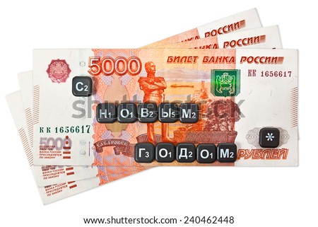 Fifteen thousand Russian rubles with the inscription of the chips With the new year - stock photo