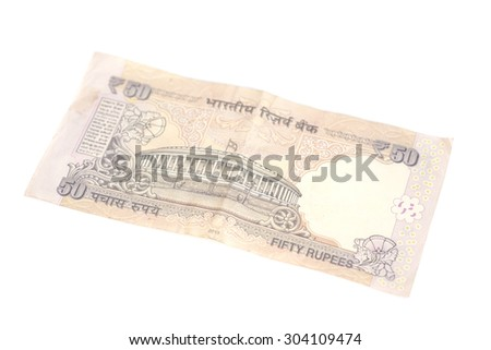 Fifty Rupee note (Indian currency) isolated on white background. - stock photo