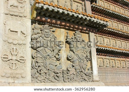 figure of Buddha in the Five Pagoda Temple, Hohhot city, Inner Mongolia autonomous region, China