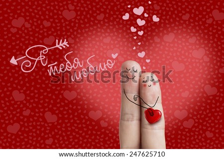 "Finger art. Lovers is embracing and holding red heart Happy Valentine's Day and 8 March creative love theme series There are 4 paths in image.  Title has written in russian and means "" I love you""  - stock photo"
