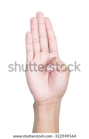 Finger Spelling the Alphabet in American Sign Language. The Letter B - stock photo