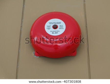 Fire bell on the wall - stock photo
