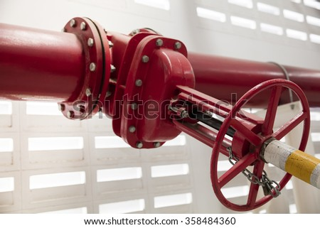 fire control room/ valve - stock photo