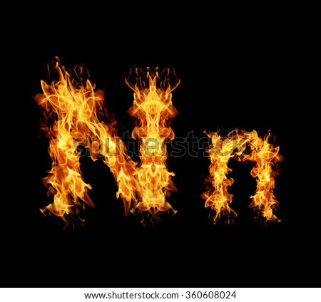 Fire letter N. - stock photo