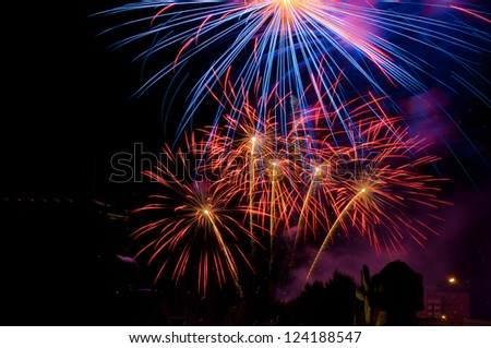 Firefworks in Obninsk
