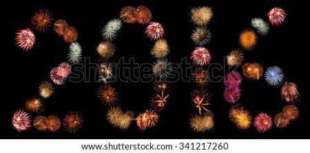 Firework Bursts Arranged in to the Number 2016 - stock photo