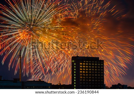 Firework on Victory day in Moscow, Russia - stock photo