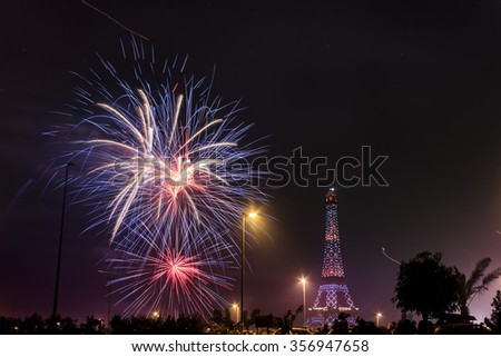 fireworks at Lahore - stock photo