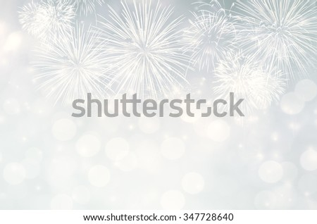 Fireworks at New Year and copy space, abstract background holiday - stock photo