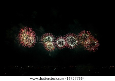 Fireworks Display Festival - stock photo